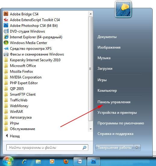 включить telnet windows 7 и Windows Vista